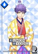 Kumon Hyodo R Shinobi Adventures! unbloomed