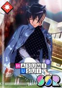 Masumi Usui SSR Alex in Dreamland unbloomed