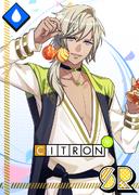 Citron SR I'm Your Present unbloomed