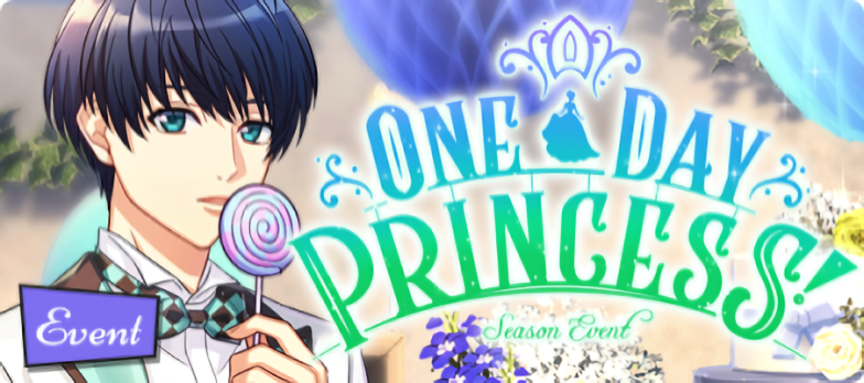 One Day Princess! Event Banner