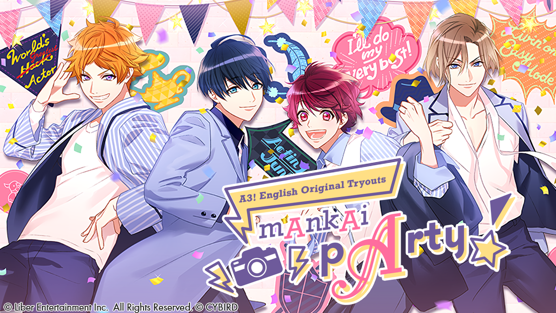 MAnkAi pArty! Tryouts banner