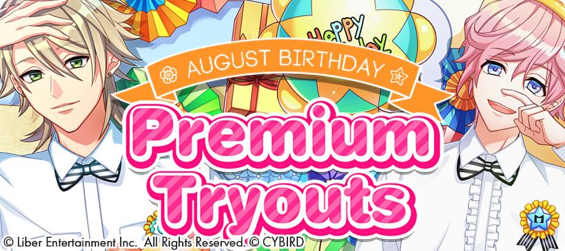 August Birthday Premium Tryouts 2020 banner