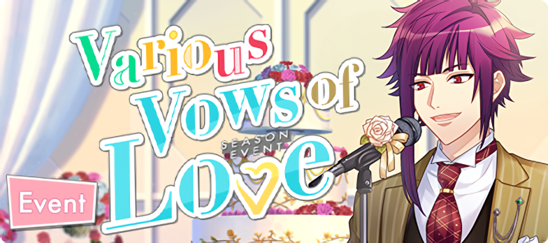 Various Vows of Love Event Banner