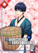 Tsumugi Tsukioka R Die by the Sword bloomed