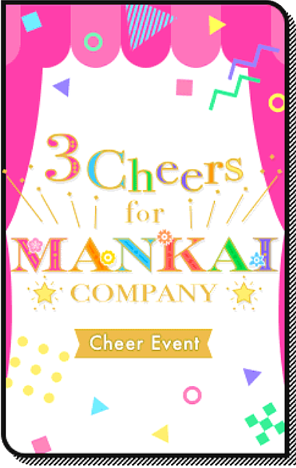 3 Cheers for Mankai Company! event story