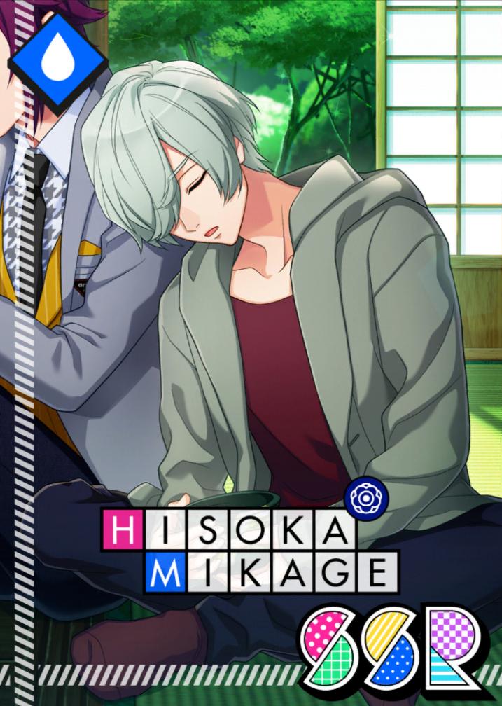 Hisoka Mikage SSR 【The Spirit of Tea Ceremony】