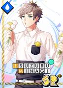 Tsuzuru Minagi SR About to Bloom bloomed