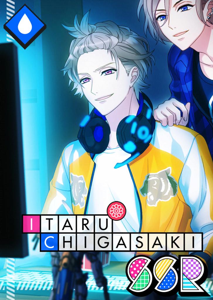 Itaru Chigasaki SSR Gamer Life Goals unbloomed.png