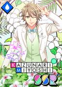 Kazunari Miyoshi SSR A Trial Wedding With You bloomed