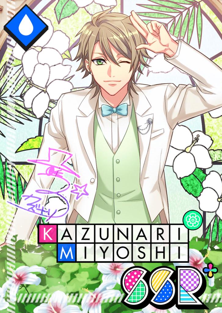 Kazunari Miyoshi SSR A Trial Wedding With You bloomed.png