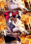 Le Fantome de l'Opera EN poster