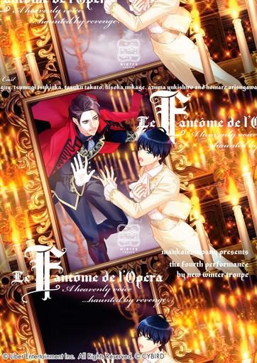 Le Fantome de l'Opera EN poster.png