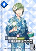 Yuki Rurikawa R White Lily and Goldfish unbloomed