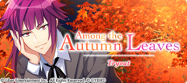 Among the Autumn Leaves Scout Banner.png