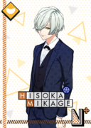 Hisoka Mikage N Suit & Tie bloomed