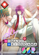 Homare Arisugawa SSR Poetry Afternoon bloomed
