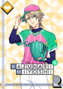 Kazunari Miyoshi R Love Out of Left Field unbloomed