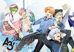 Summer Manga Vol 1 cover