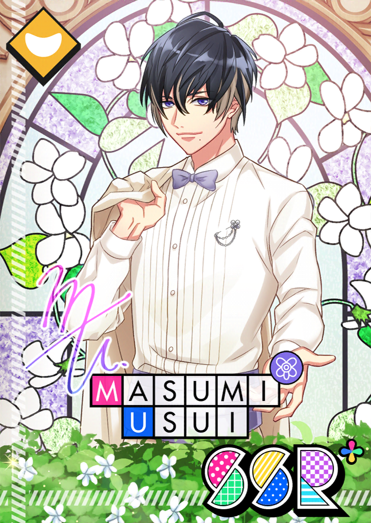 Masumi Usui SSR Down on One Knee bloomed.png