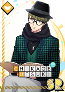 Chikage Utsuki SR Blooming Trail unbloomed