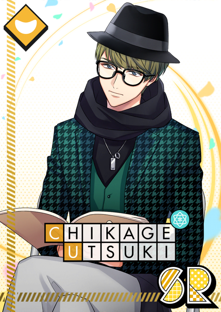 Chikage Utsuki SR Blooming Trail unbloomed.png