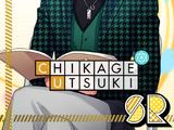 Chikage Utsuki SR 【Blooming Trail】