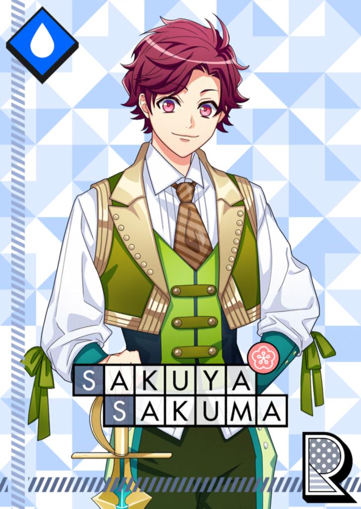 Sakuya Sakuma R Knights of the Round IV unbloomed.png
