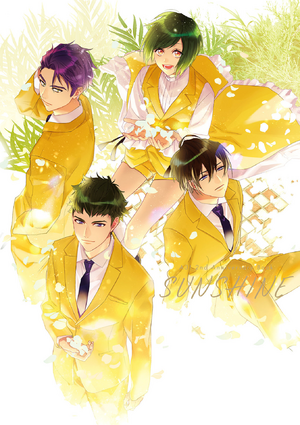 A3! 2nd Anniversary Book SUNSHINE.png