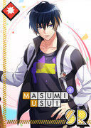 Masumi Usui SR About to Bloom unbloomed