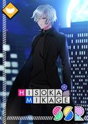 Hisoka Mikage SSR Run Through the Night unbloomed