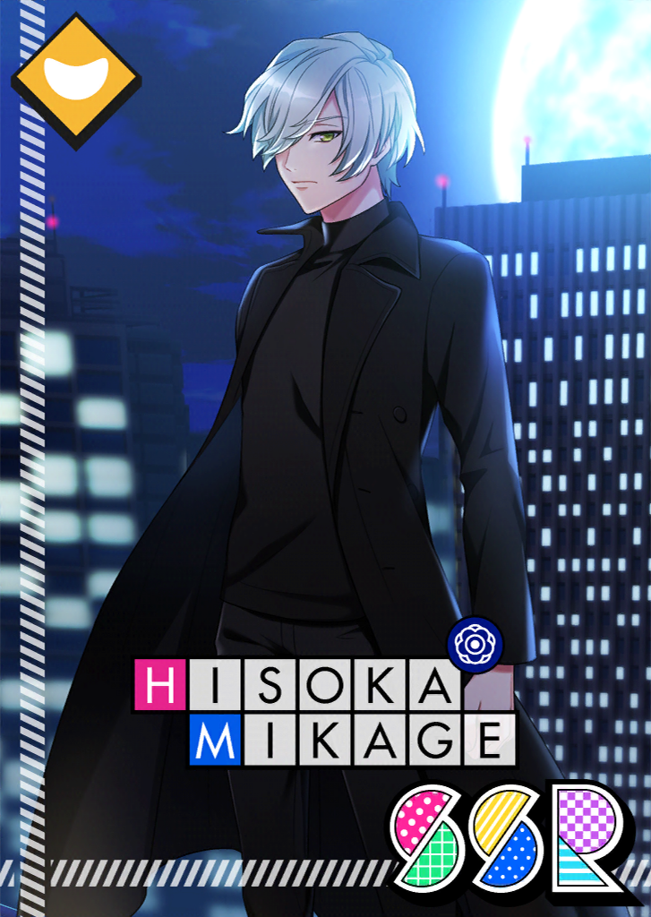 Hisoka Mikage SSR Run Through the Night unbloomed.png