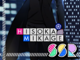 Hisoka Mikage SSR 【Run Through the Night】