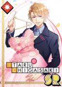 Itaru Chigasaki SR Don't Jinx It unbloomed
