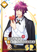 Homare Arisugawa SR If You Give A Poet A Cookie bloomed