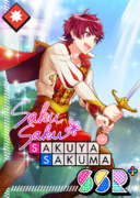 Sakuya Sakuma SSR Secret Training bloomed