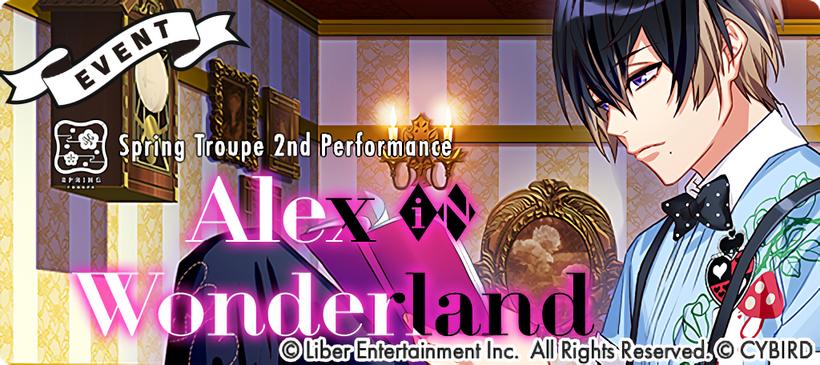 Alex in Wonderland Event Banner