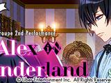 Alex in Wonderland/Event