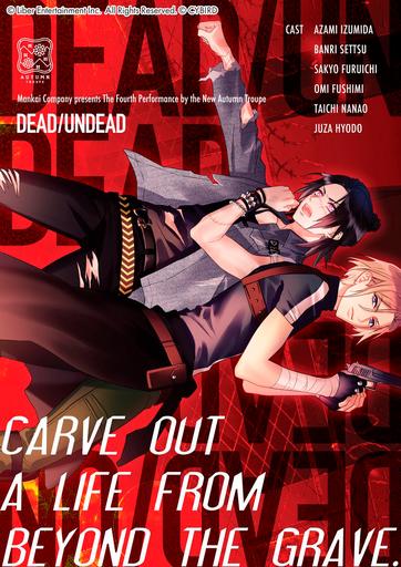 DEAD EN poster
