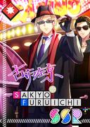 Sakyo Furuichi SSR Night Watch bloomed