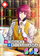 Homare Arisugawa SSR Poetry Afternoon unbloomed