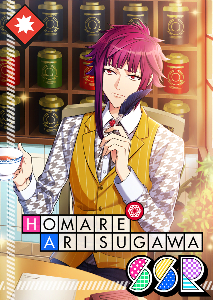 Homare Arisugawa SSR Poetry Afternoon unbloomed.png