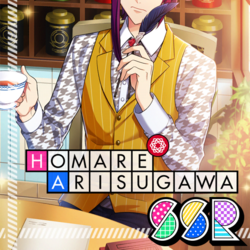 Homare Arisugawa SSR 【Poetry Afternoon】