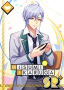 Misumi Ikaruga SR Late Teen Memories bloomed