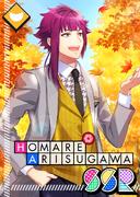 Homare Arisugawa SSR Reflecting Upon the Season unbloomed