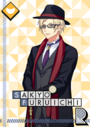 Sakyo Furuichi R The Roman Episode unbloomed