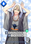 Kazunari Miyoshi R Good Vibes Rabbit unbloomed