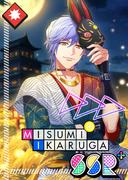Misumi Ikaruga SSR Black Rabbit of Mid-Autumn bloomed