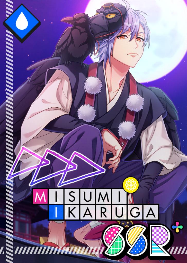 Misumi Ikaruga SSR Moonlit Karasu Tengu bloomed.png