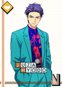 Juza Hyodo N Ginji the Wanderer unbloomed