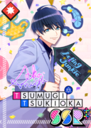 Tsumugi Tsukioka SSR Winter Party bloomed